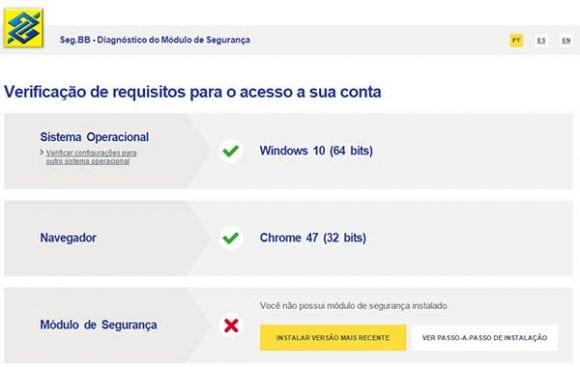 Verificacao de requisitos para o acesso a sua conta
